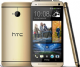 HTC One M7 Replacement Parts